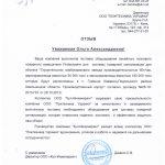 """Кул_инжиниринг-150x150 ТОВ """"Лідер Безпека Груп"""""""