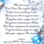 "2017-150x150 Выставка ""БЕЗПЕКА 2016"""