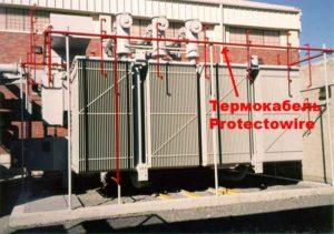 transformer_1-300x211 Линейный тепловой извещатель CTI